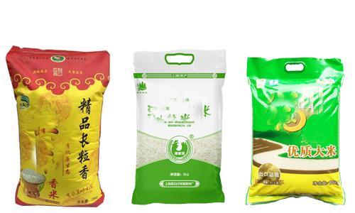 东莞5kg -25kg大米粮食定量包装机