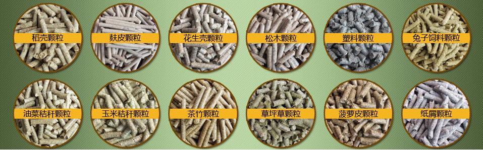 佛山生物质颗粒包装机 生物质燃料颗粒打包机