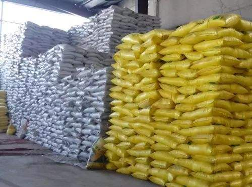 东莞肥料定量包装称