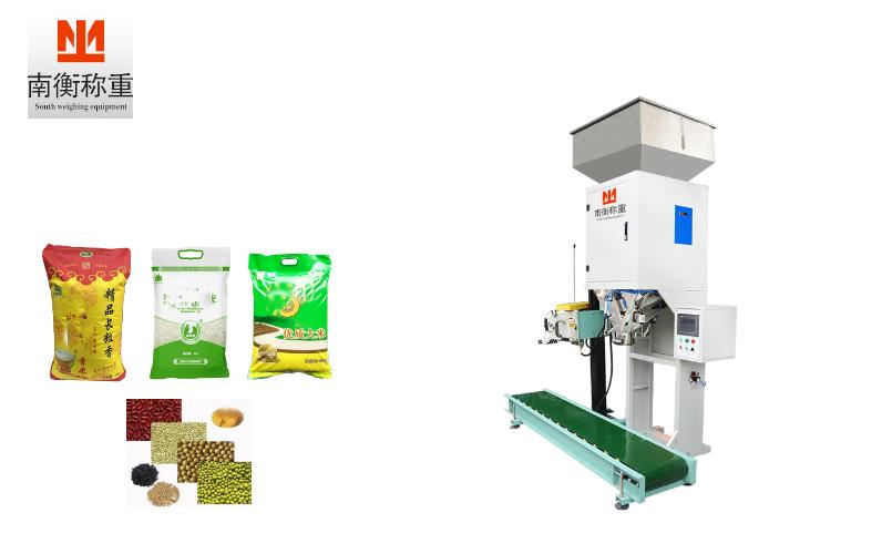 玉米种子自动定量包装机包装秤 东莞南衡称重