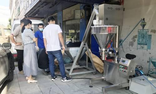 炭黑粉包装机让炭黑包装不在愁 南衡称重
