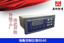 南衡控制仪表NH8848