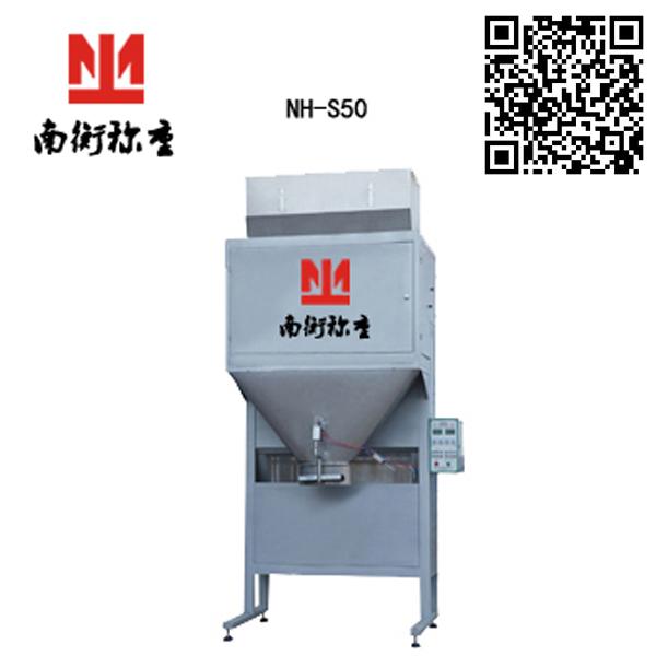50kg 双体自动定量塑胶颗粒包装机
