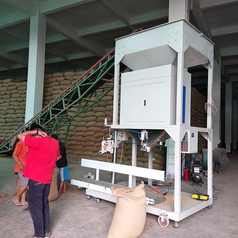 玉米颗粒自动定量包装机
