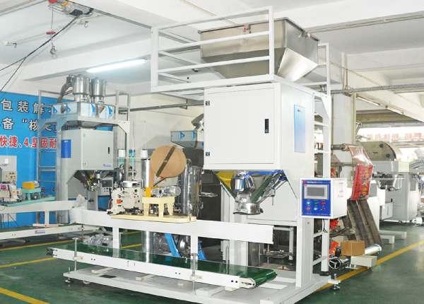 塑料颗粒自动称重包装机