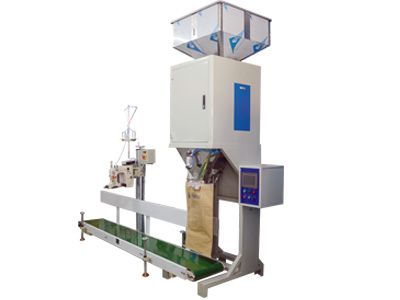 25公斤自动称重包装机 南衡称重