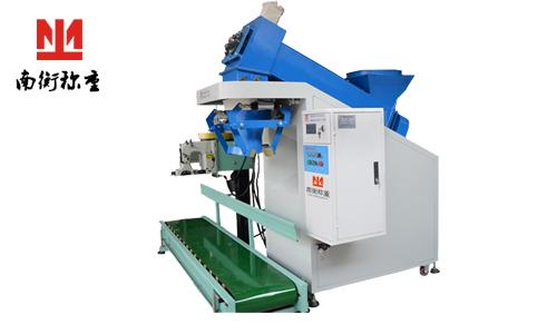 自动25公斤粉料包装机 工业粉化肥粉包装机 南衡称重