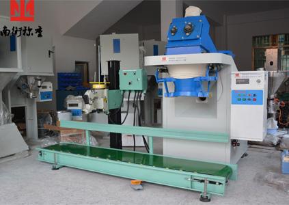 5-50公斤面粉 生粉 淀粉包装机