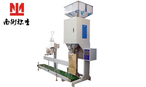 25公斤色母粒称重包装一体机