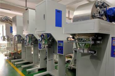 25公斤颗粒自动包装机